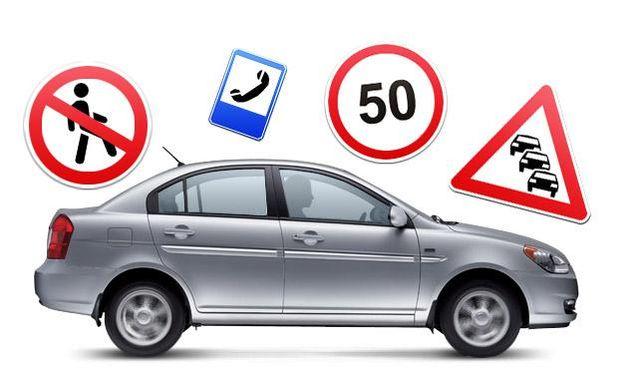 Профессиональная подготовка к экзамену в Автоцоне! Курсы вождения.