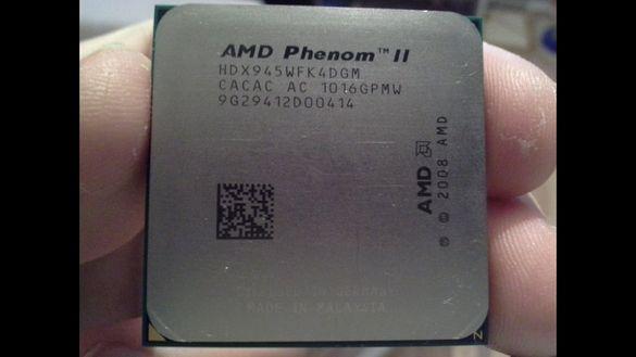 AMD Phenom II X4 945 3.0Ghz 95W HDX945WFK4DGM Сокет AM2+ AM3