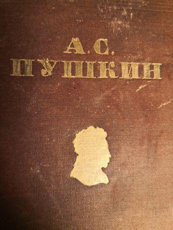 А. С. Пушкин. 1949год. Избранное.