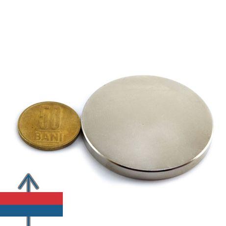Magnet 50x5mm Neodim Puternic Disc 17.5 kg magnetoterapie curatare