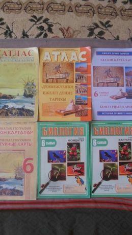 Атласы 6кл казахский.