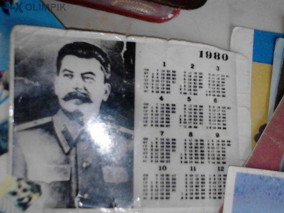Календарчета И Снимки