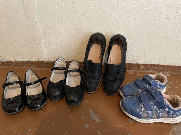 Обувь!500тг