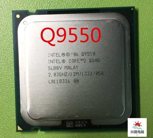 Core2Quad Q9550 + материнская плата + кулер