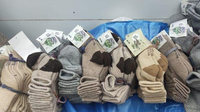 Монгольские носки