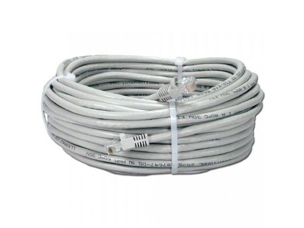 Патчкорд кабель сетевой для интернета 20м новый в упаковке с гарантией