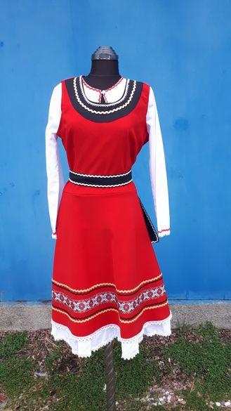 Тракийска женска носия