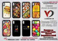 Силиконови калъфи храни/напитки за Samsung, Iphone, Huawei, Sony и др