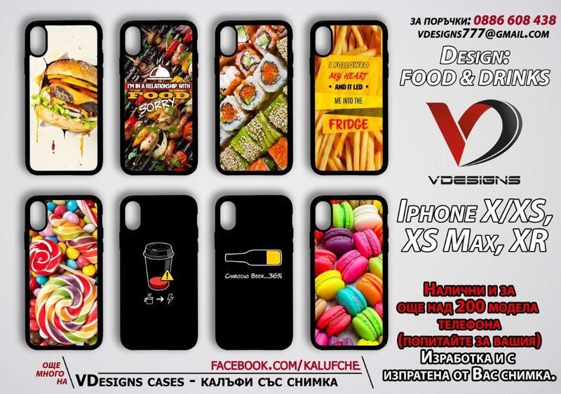 Силиконови калъфи храни/напитки за Samsung, Iphone, Huawei, Sony и др гр. София - image 1