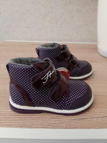 Детская обувь Зима Весна Лето