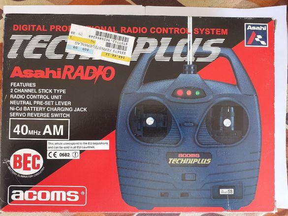 Продавам радио управление