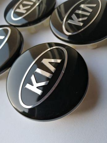 Kia - set 4 capace pentru jante aliaj