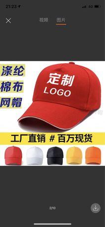 Головные уборы/бейси/Оптовая продажа с Китая