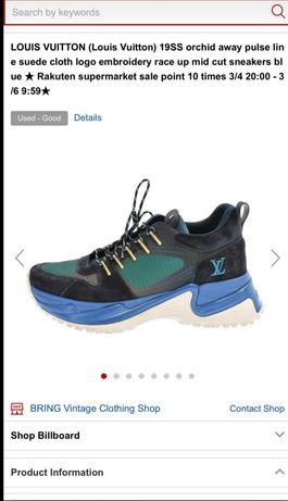 Louis Vouitton originali sneakers