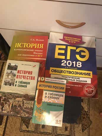 Книги для поступления