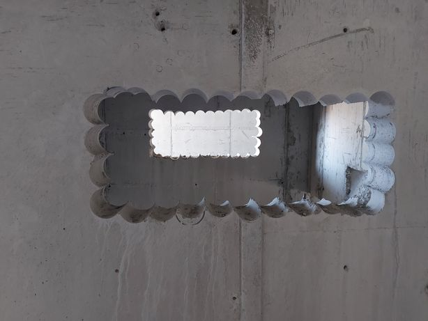 Алмазная резка бетона любой сложности.