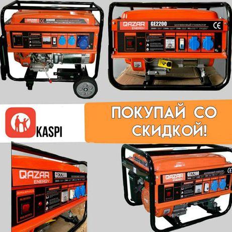 Покупай в Кызылорде! Бензиновые генераторы. ВЫГОДНО!