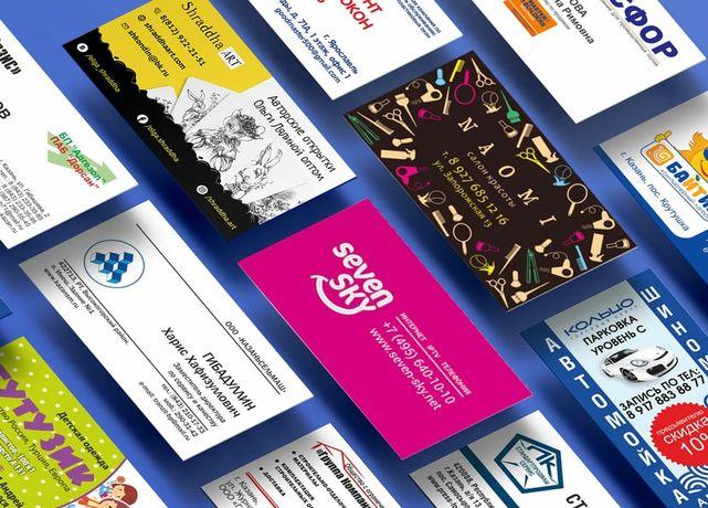 СРОЧНЫЙ ДИЗАЙНбаннеров и визиток,ИЗГОТОВЛЕНИЕвывески,баннеров логотипа