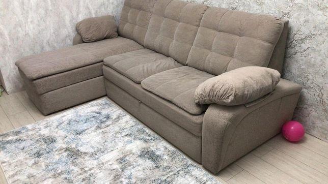 Продам удобный и комфортный диван