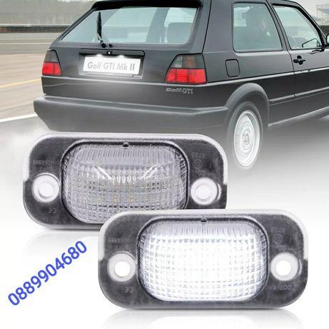 Лед плафони за регистрационен номер VW Golf II Jetta Seat