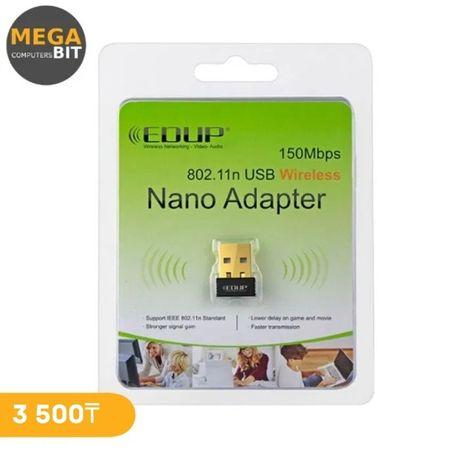 WI-FI USB адаптер Магазин MEGABIT