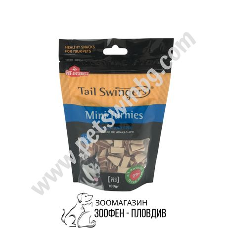 PetInt TailSwingers Mini Turnies - 100гр. - Добавъчна храна за Кучета