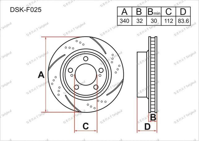 Продам тормозные диски + колодки Toyota LandCruiser 200