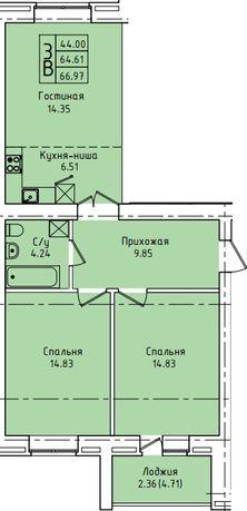 эргономичная 3х комнатная студия квартира 66.97м2