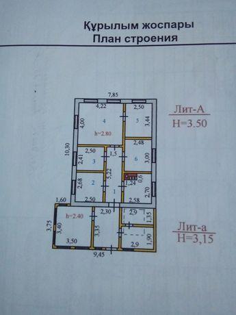 Продаю дом или обмен на 3-х ком.кв в Пришахтинске.