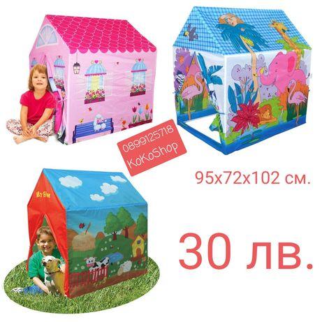 Детска палатка-95х72х102 см./Детска къща за игра/розова/синя къщичка