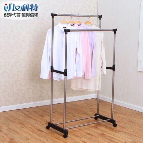 Напольная вешалка гардеробная для одежды двойная