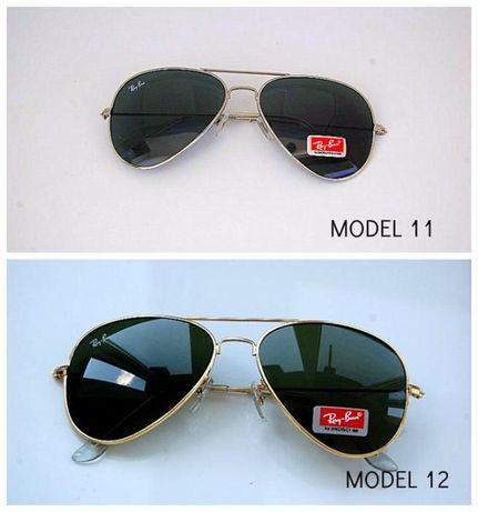 Ochelari de soare Ray Ban | Lentila sticla | Toc |