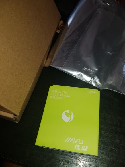 Батерия JIAYU G3