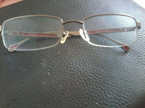ochelari de vedere Ermenegildo Zegna Titanium