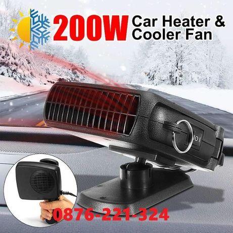 200v Печка Духалка Вентилатор за кола с дръжка автомобил 12v климатик