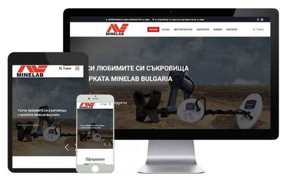 Изработка на Сайт и SEO