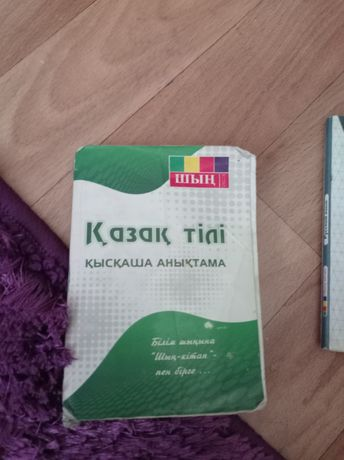 Продам книги,сборники по алгебре