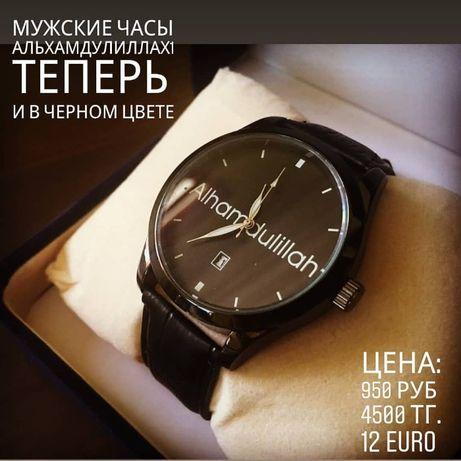 """Мужские часы """"АЛЬХАМДУЛИЛЛАХ"""" с календарём"""