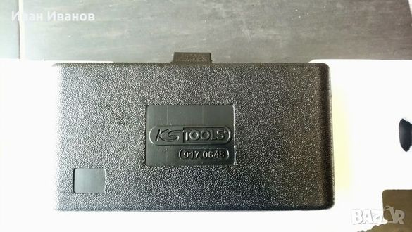 Гедоре KS TOOLS 917.0648
