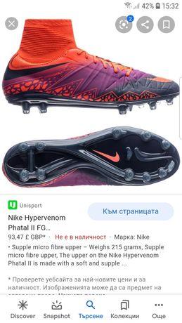 Nike Hipervenom 46  номер.