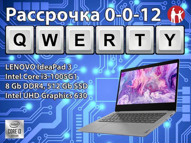 Новые Lenovo 3 (Core i3-1005G1, 512 SSD, 8 Gb DDR4)