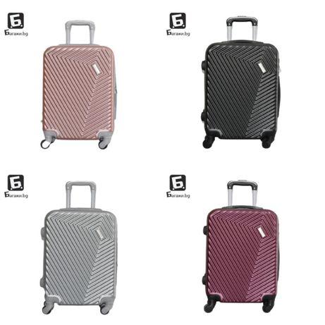 55х40х20 Куфари за ръчен багаж в самолет в 7 цвята, КОД: 015