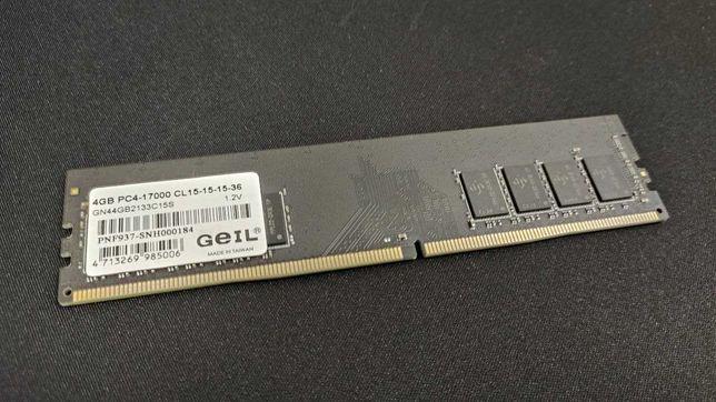 Оперативная память GEIL 4gb