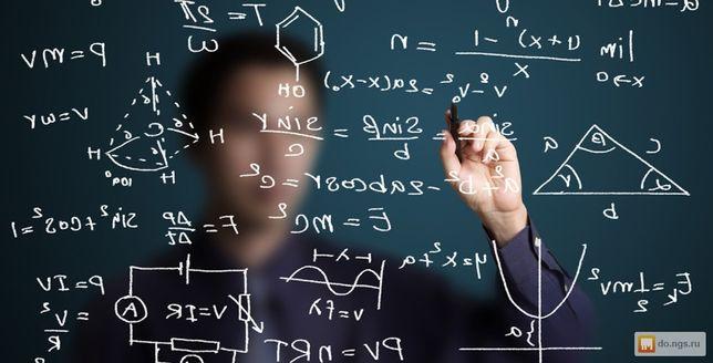 Репетитор по математике с выездом