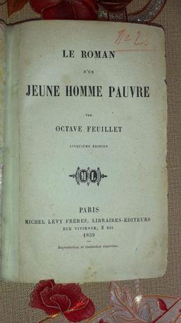 Le roman d un jeune homme pauvre din anul 1859