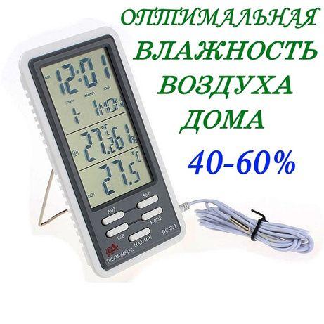 Измеритель влажности воздуха и температуры. Гигрометр + Термометр