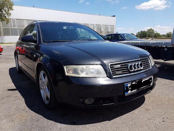 На Части Audi A4 B6 2.5TDI 180кс Автоматик Quattro Ауди А4 Б6 На Части