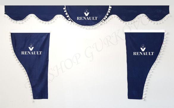 Комплект декоративни пердета с топчета РЕНО/RENAULT
