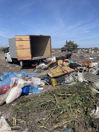Вывоз мусора на СВАЛКУ