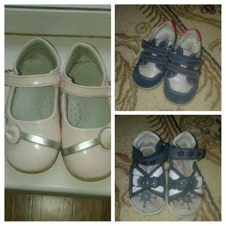 Детская Ортопедическая обувь 22-23